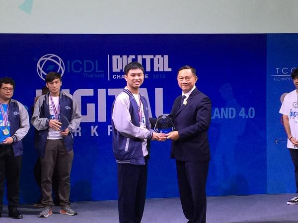 จิรกิตติ์ ถิ่นค่ำ คว้าแชมป์ ICDL พร้อมเป็นตัวแทนประเทศไทยแข่งขันต่อระดับอาเซียน
