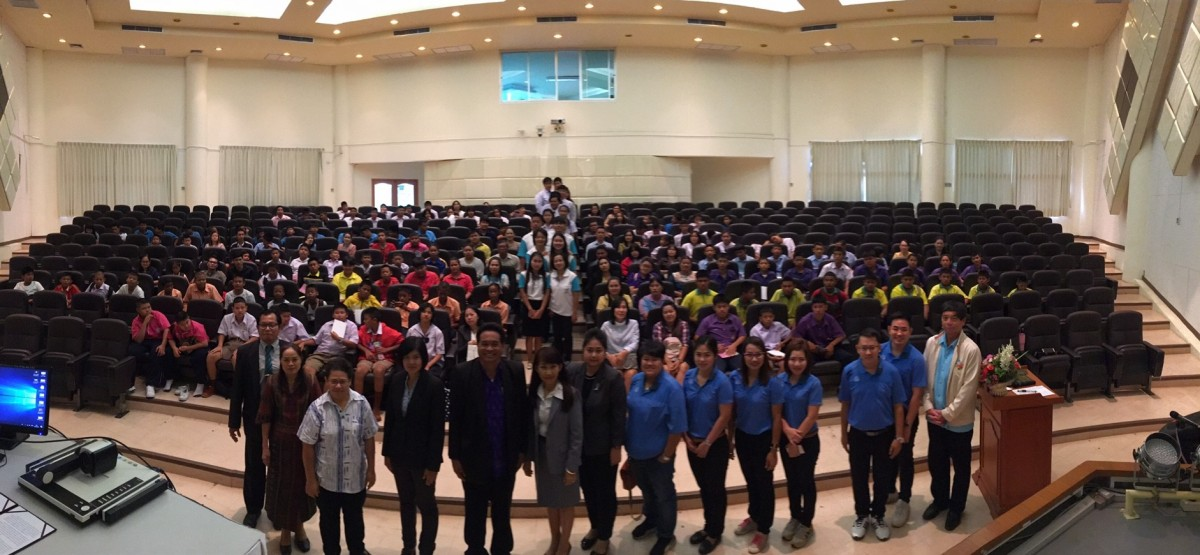 มทร.ล้านา พิษณุโลก เป็นวิทยากรค่ายเสริมสร้างศักยภาพด้าน ICT   สำหรับนักเรียนในสังกัด สพม.39