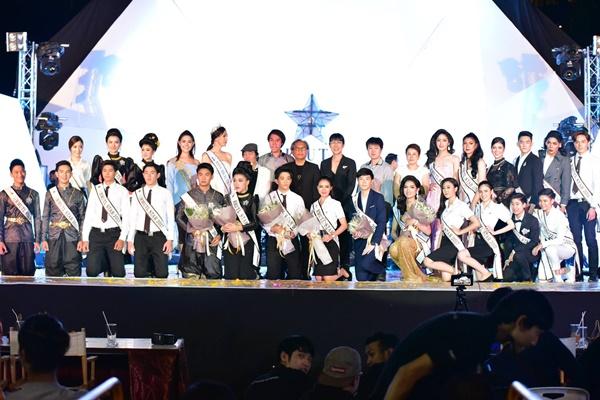 RMUTL STAR CONTEST 2018