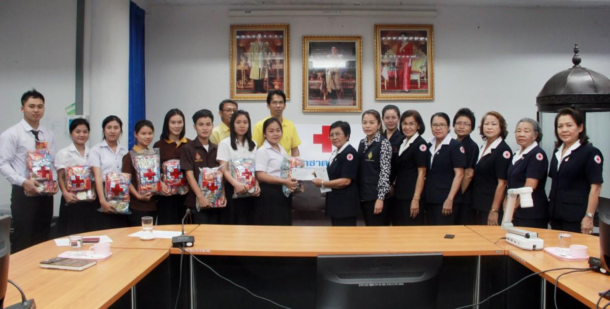 ต้อนรับผู้แทนเหล่ากาชาดในการเยี่ยมนักศึกษาในพระราชานุเคราะห์สมเด็จพระเทพรัตนราชสุดาฯ สยามบรมราชกุมารี