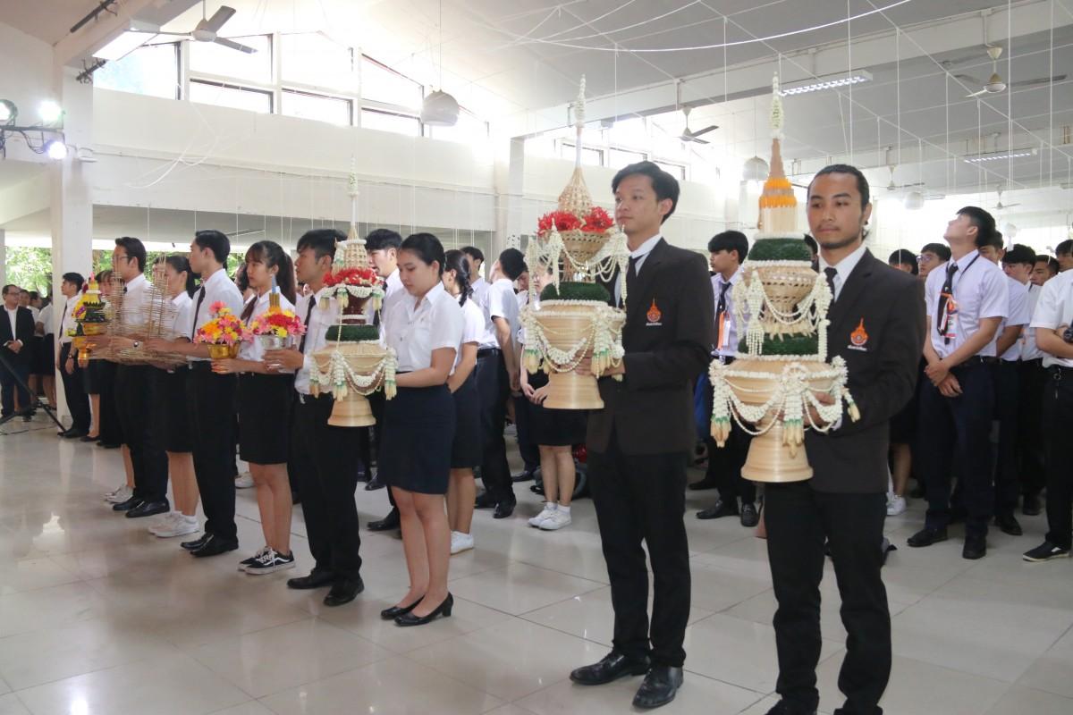 สโมสรนักศึกษา มทร.ล้านนา จัดกิจกรรมไหว้ครูประจำปีการศึกษา 2561