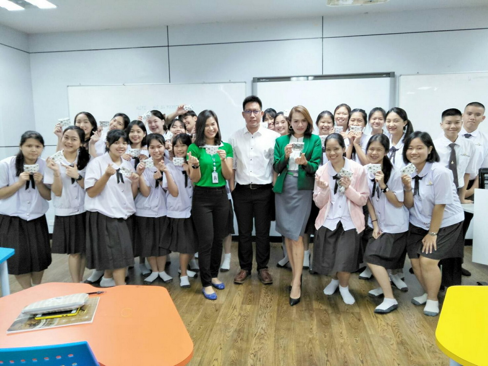 ธนาคารกสิกรไทย บรรยายให้ความรู้ด้านการบริหารจัดการและนวัตกรรม แก่นักศึกษาหลักสูตรเตรียมบริหารธุรกิจ