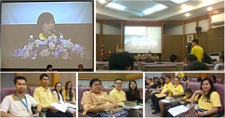 สถาบันฯ(สถช.) เข้าร่วมฟังนโยบายการบริหารของมหาวิทยาลัย