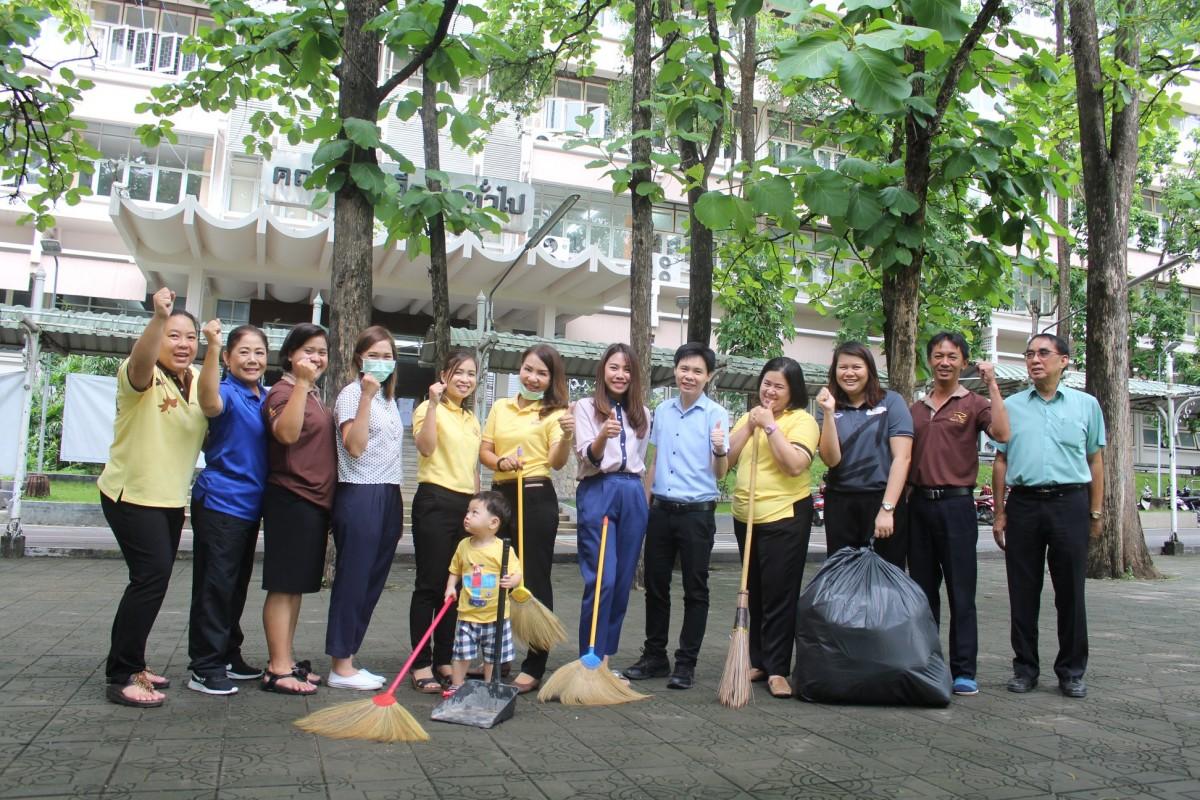 โครงการ Big Cleaning Day