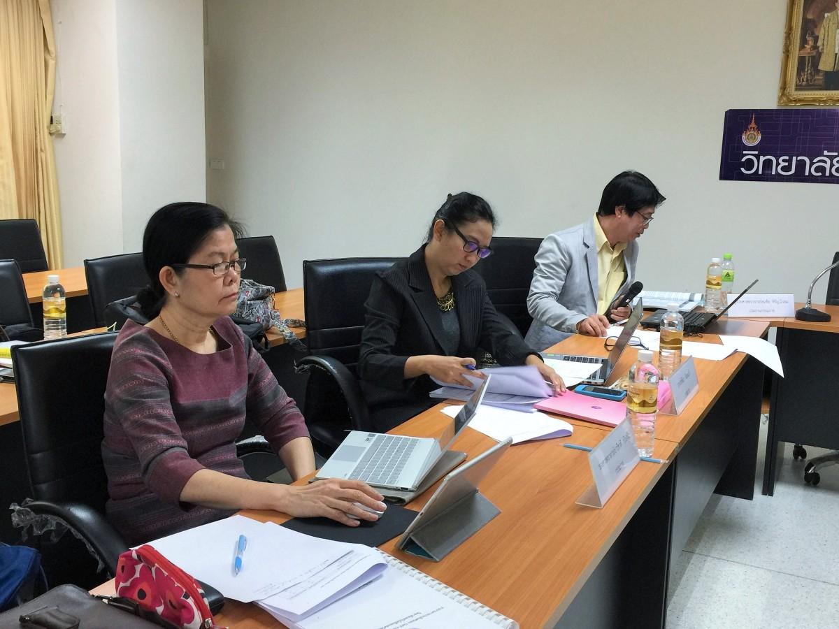 การตรวจประเมินคุณภาพการศึกษาภายใน ปีการศึกษา 2560 ระดับคณะ  วิทยาลัยเทคโนโลยีและสหวิทยาการ