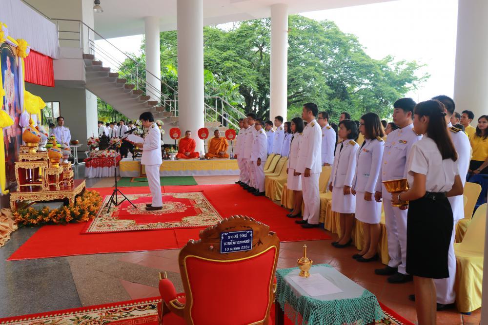 มทร.ล้านนา เชียงราย จัดพิธีถวายพระพรชัยมงคลและทำบุญตักบาตร เนื่องในวันเฉลิมพระชนมพรรษา สมเด็จพระเจ้าอยู่หัว 66 พรรษา 28 กรกฎาคม 2561