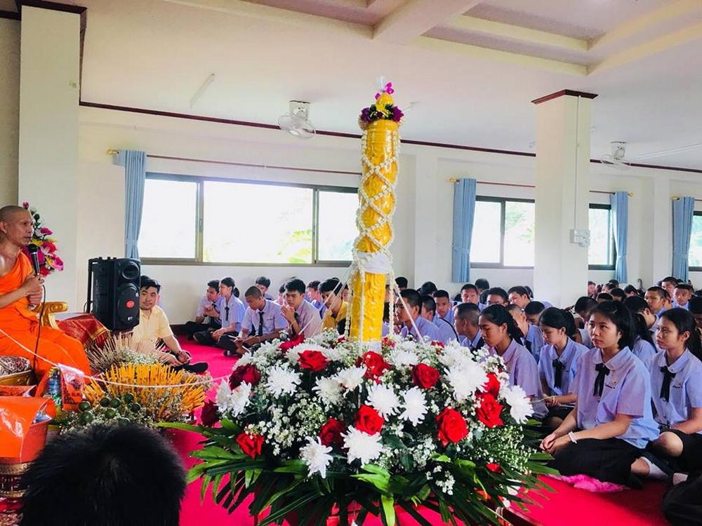 วิทยาลัยเทคโนโลยีและสหวิทยาการ จัดพิธีแห่เทียนพรรษา ประจำปีการศึกษา 2561
