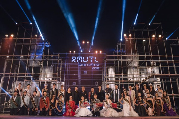 RMUTL STAR CONTEST 2018