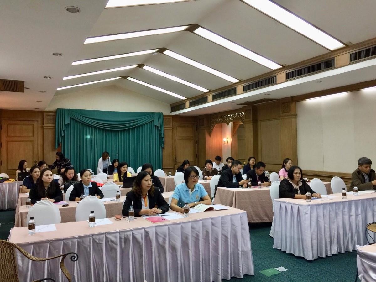 โครงการประชุมสัมมนาจัดทำรายงานการประเมินตนเอง มทร.ล้านนา ปีการศึกษา 2560