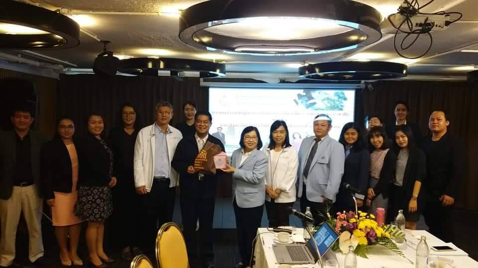 ประชุมยกร่างหลักสูตรการจัดการท่องเที่ยว(นานาชาติ) ครั้งที่ 1