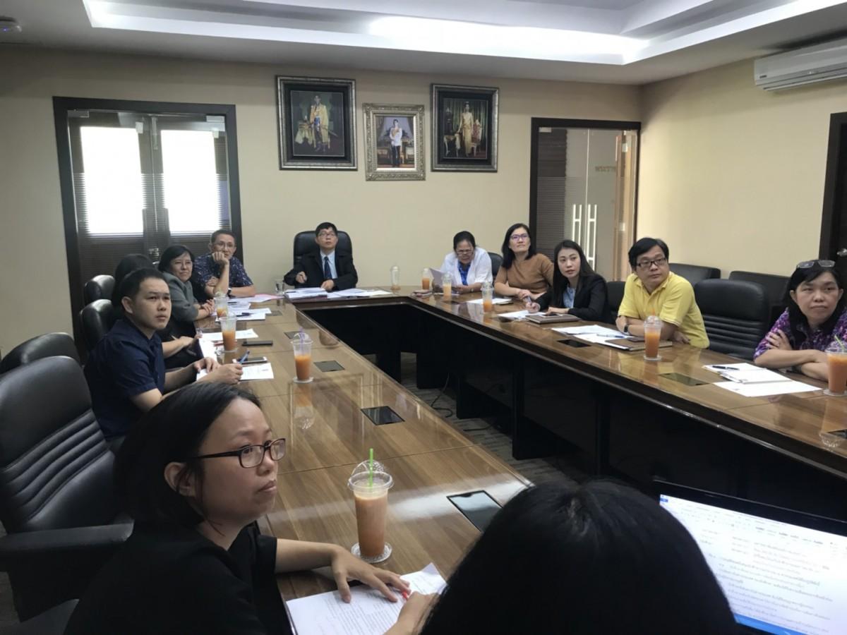 ประชุมจัดทำประกาศเรื่องแนวปฏิบัติและหลักเกณฑ์การเบิกค่าใช้จ่ายสำหรับนักศึกษาที่เดินทางไปต่างประเทศ
