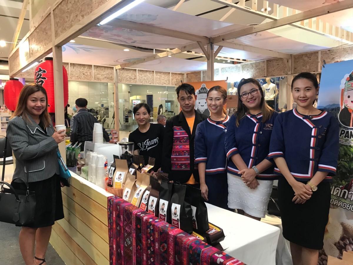 เปิดตัวแบรนด์เมล็ดกาแฟคั่ว Hom...PangKhon