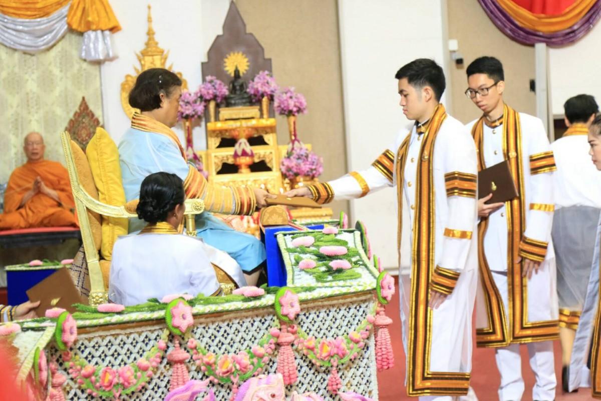 พิธีพระราชทานปริญญาบัตร ผู้สำเร็จการศึกษาประจำปีการศึกษา 2560