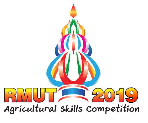 การแข่งขันทักษะทางวิชาการ เกษตรราชมงคล ครั้งที่ 4