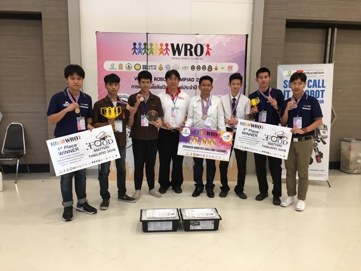 มทร.ล้านนา คว้ารางวัลชนะเลิศในการแข่งขันหุ่นยนต์ WRO รอบชิงชนะเลิศประเทศไทย ตีตั๋วเป็นตัวแทนประเทศไทยเข้าร่วมแข่งขันระดับนานาชาติ