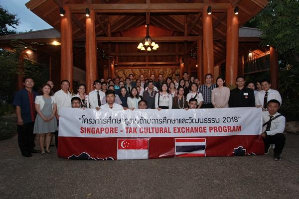 โครงการศึกษาดูงานด้านการศึกษาและวัฒนธรรม 2018 Singapore-Tak Cultural Exchange Program