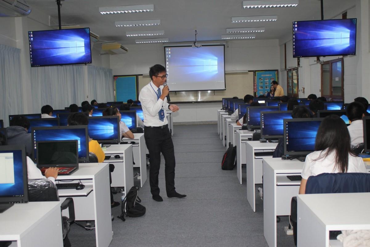 โครงการคืนรังคลังความรู้วิชาชีพนักเทคโนโลยีสารสนเทศ