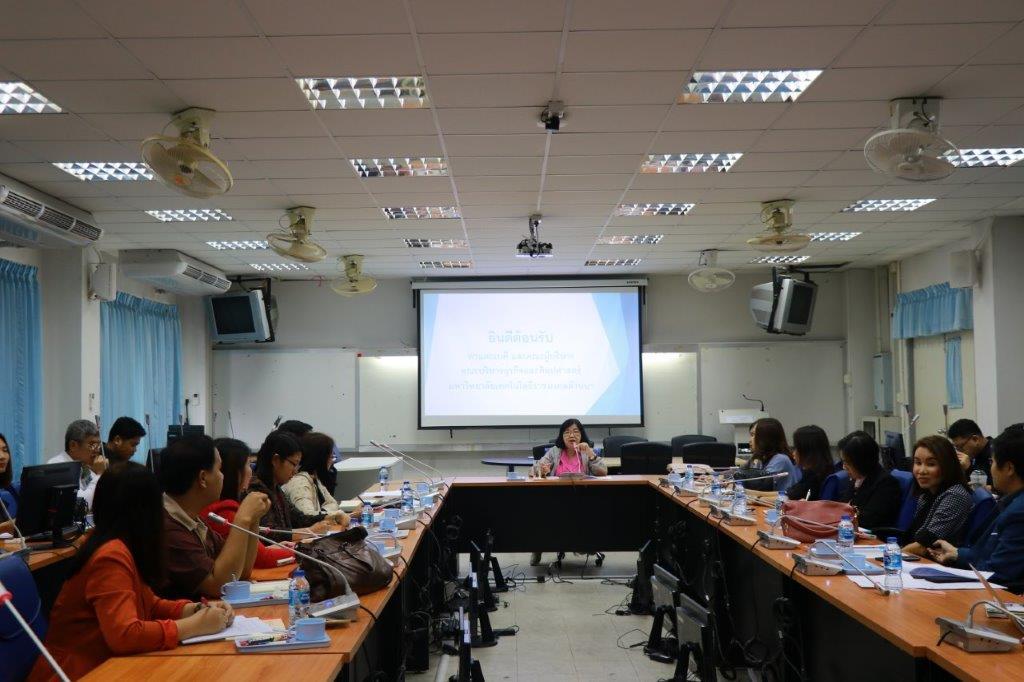 การประชุมปรึกษาหารือปัญหาและแนวทางการแก้ไขปัญหาด้านหลักสูตรและการบริหารจัดการ