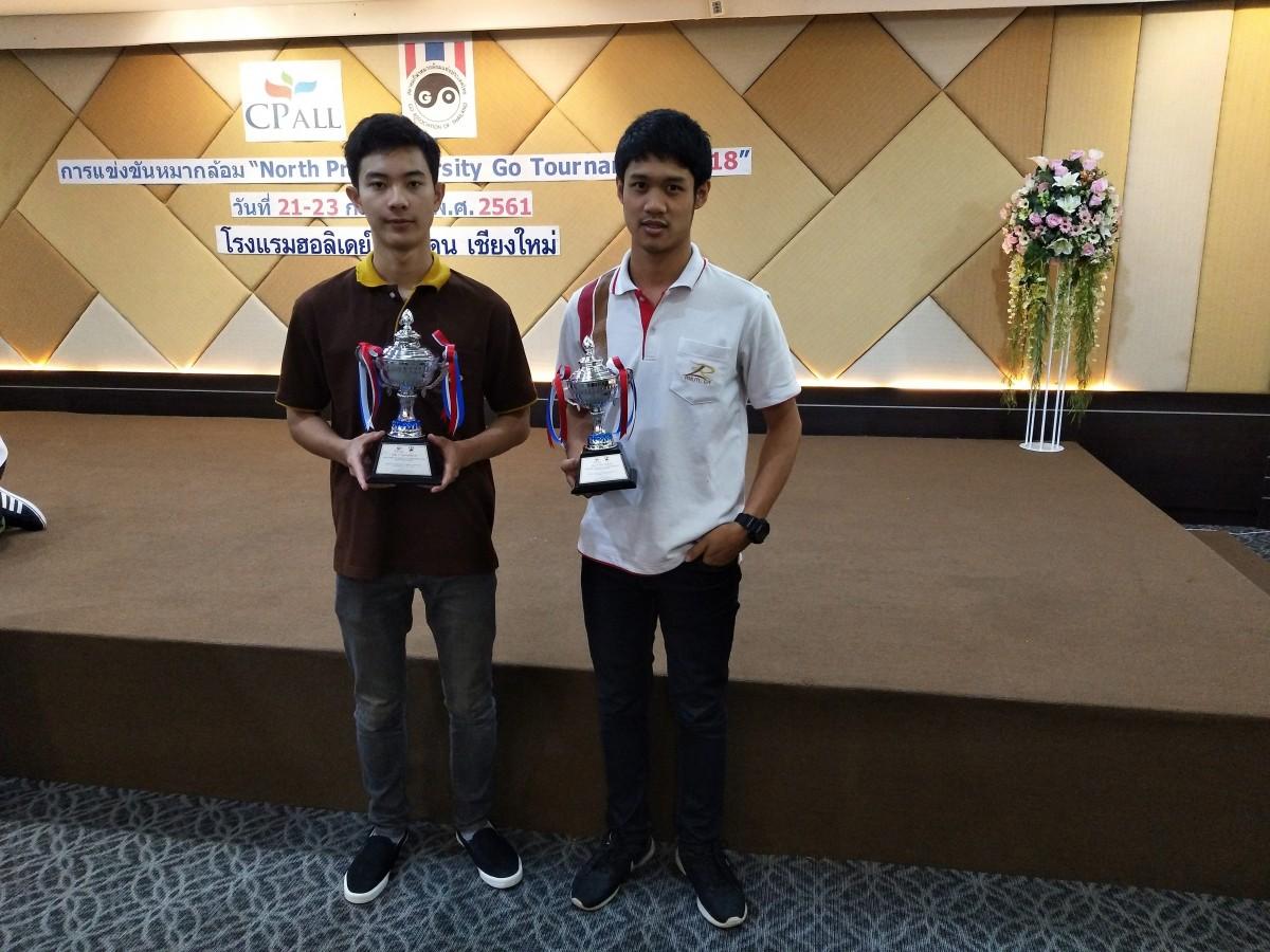 นศ. มทร.ล้านนา เชียงรายคว้ารางวัลรองชนะเลิศอันดับที่ 1 จากการแข่งขันหมากล้อมแห่งประเทศไทย