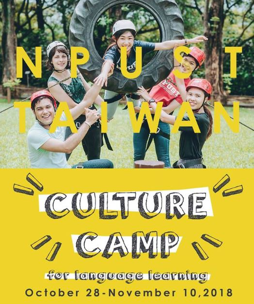 ประกาศรับสมัครนักศึกษาเข้าร่วมโครงการ 2018 Culture Camp for Language Learning in NPUST ไต้หวัน