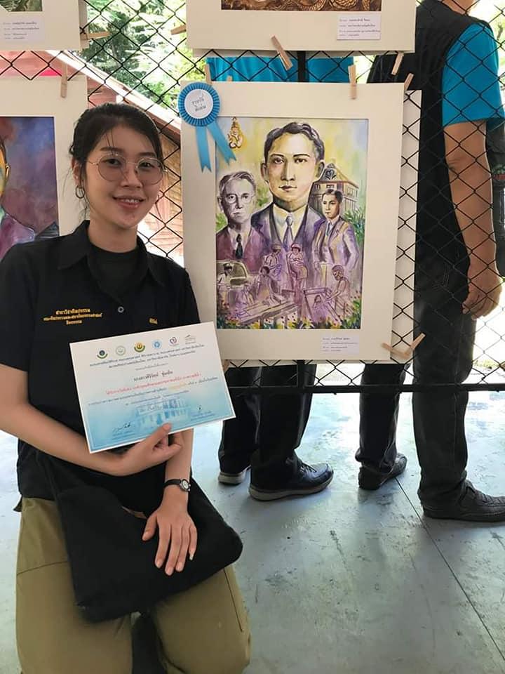นักศึกษาตัวแทนจาก สาขาทัศนศิลป์ รับรางวัลการแข่งขันประกวดวาดภาพสดสีน้ำ รุ่นอุดมศึกษาและประชาชนทั่วไป