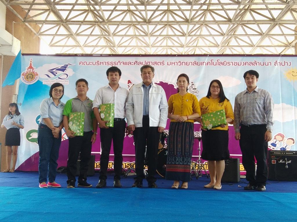 คณะบริหารฯ จัดกิจกรรมโครงการวิชาการสร้างสรรค์ สานสัมพันธ์ชาว BALA 2561