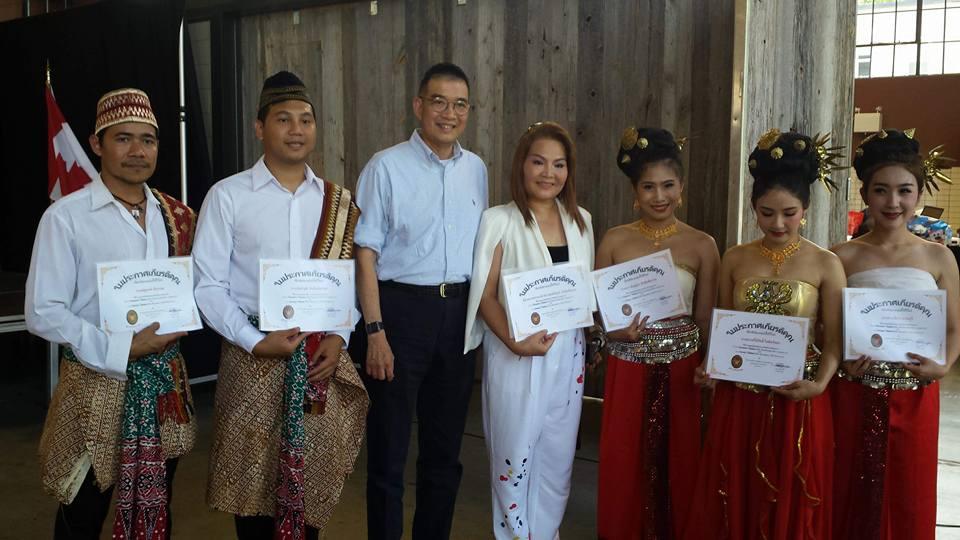 มทร.ล้านนา ร่วมแสดงนาฏศิลป์พื้นบ้านล้านนา ในกิจกรรมแสดงศิลปวัฒนธรรมไทยในงานของสถานเอกอัครราชทูตไทย ประจำกรุงออตตาวา ประเทศแคนาดา The Destination Thailand ครั้งที่ 5