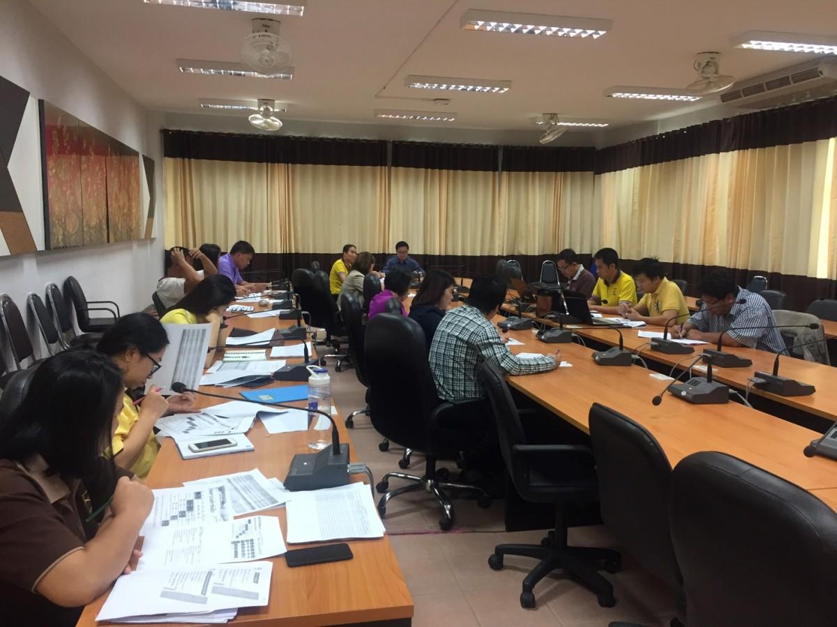 ประชุมเตรียมความพร้อมในการรับสมัครนักศึกษาใหม่ ประจำปีการศึกษา 2562