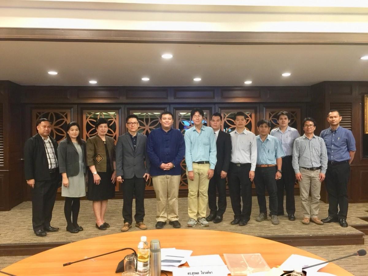 การประชุมเตรียมความพร้อมการจัดประชุมวิชาการวิจัยและนวัตกรรมสร้างสรรค์ : CRCI 2018