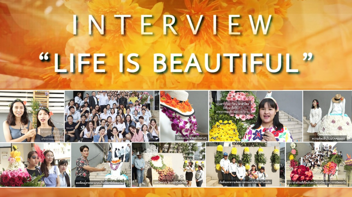 INTERVIEW ...LIFE IS BEAUTIFUL.