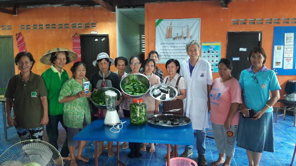 อาจารย์มทร.ล้านนา ลำปาง เป็นวิทยากรฝึกอบรมการทำใบผักเชียงดาอบแห้ง และผักดอง