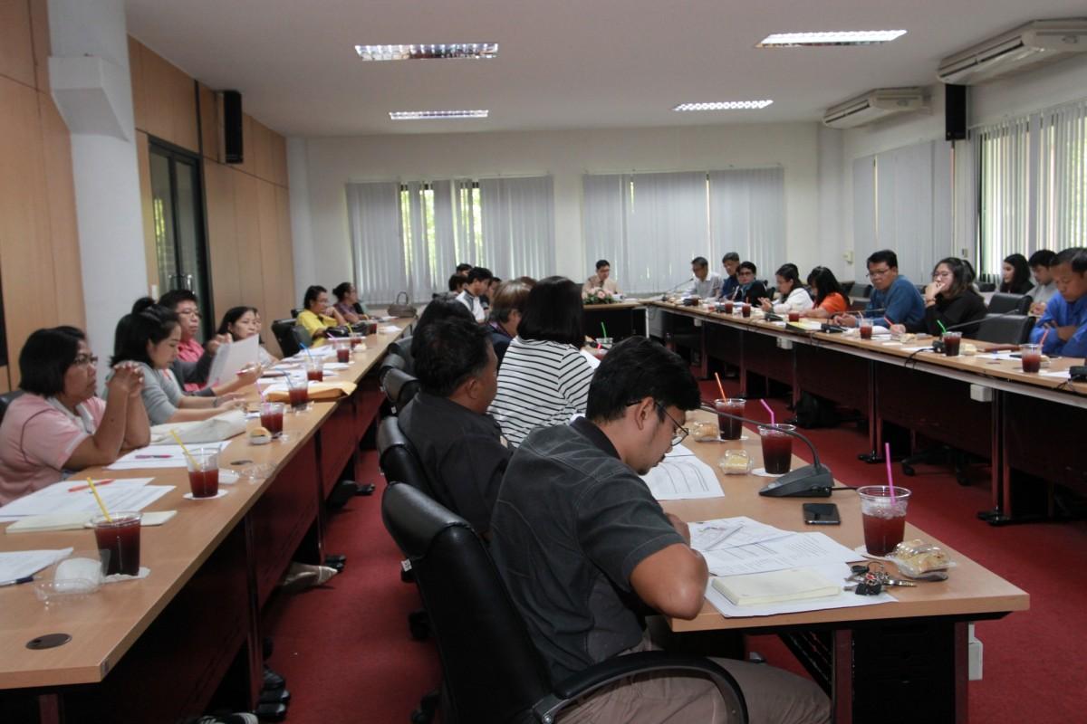 ประชุมเตรียมความพร้อมการจัดงานครบรอบ 80 ปี โรงเรียนช่างไม้สู่ราชมงคลตาก