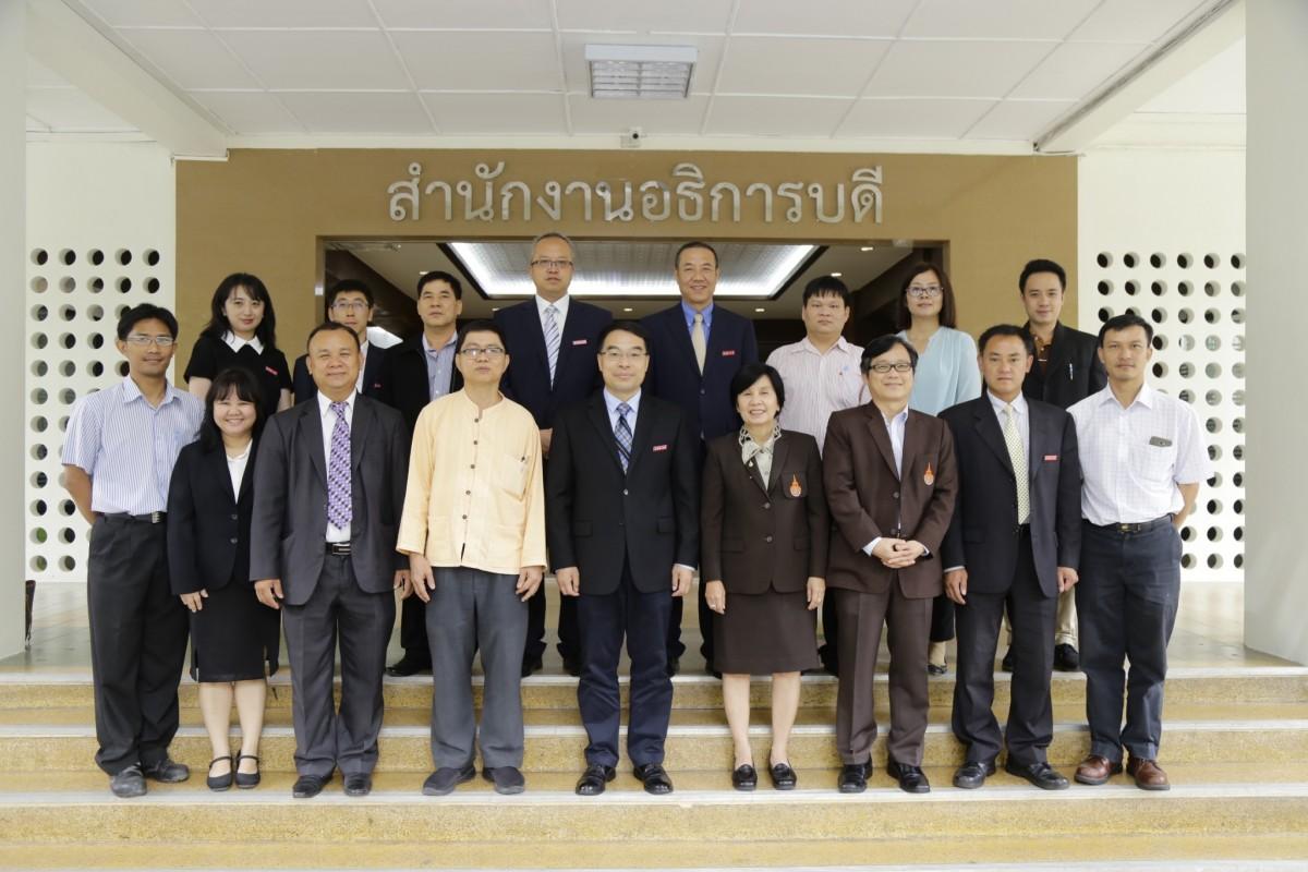 การประชุมร่วมกับคณะผู้บริหารจาก Kunming University of Science and Technology (KUST) สาธารณรัฐประชาชนจีน