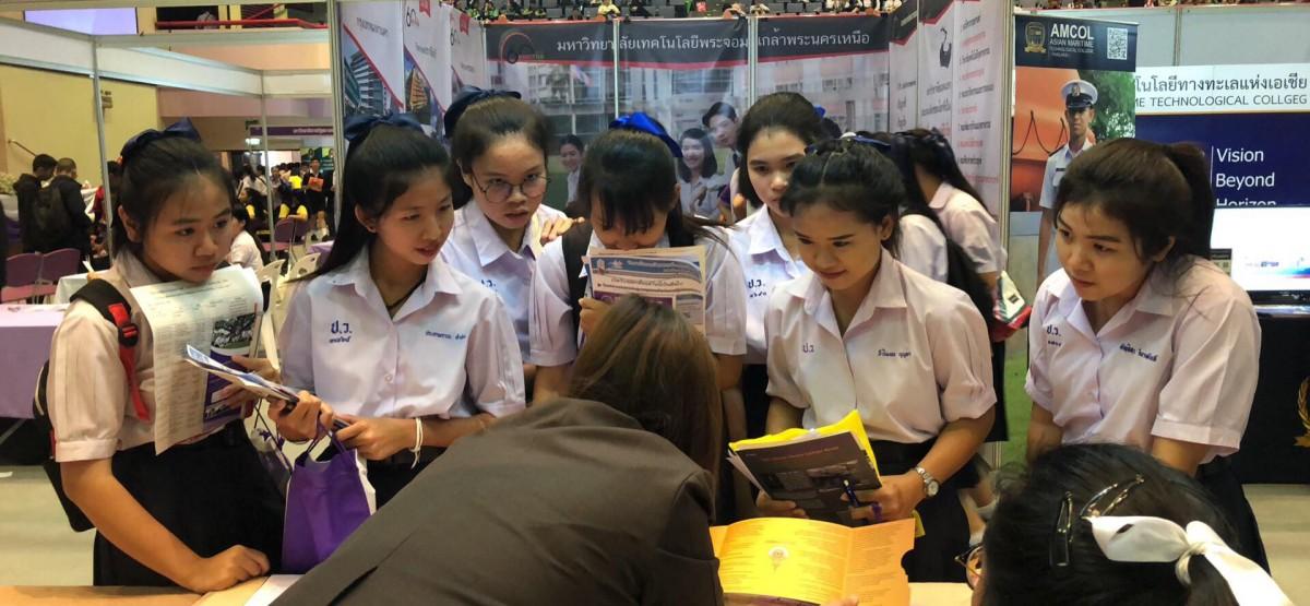 งานแนะแนวฯ ร่วม งานตลาดนัดอุดมศึกษา พร้อมรับนักศึกษาปี 62
