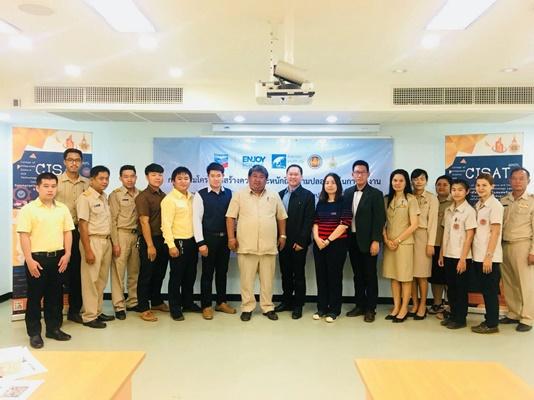 Tvat Hub Lanna ติดตามความก้าวหน้าความปลอดภัยในโรงงาน