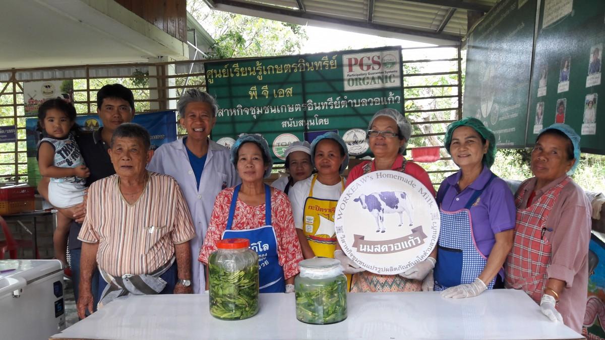 อาจารย์ มทร.ล้านนา ลำปาง ฝึกอบรมเชิงปฏิบัติการ การทำผักดอง ให้กับกลุ่มวิสาหกิจชุมชนเกษตรอินทรีย์ บ้านหล่ายทุ่ง