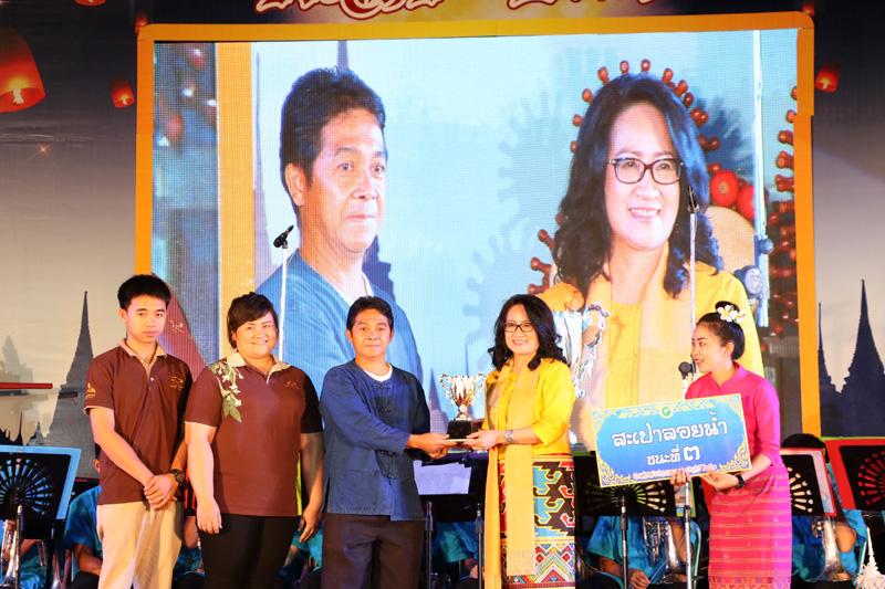 มทร.ล้านนา ลำปาง  รับรางวัลรองชนะเลิศอันดับ 2 สะเปาลอยน้ำ ประจำปี 2561