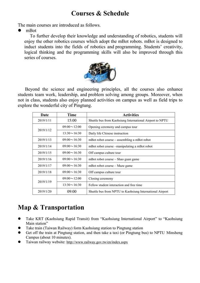 ทุนเข้าร่วมโครงการ 2019 NPTU Intelligent Robot Creative Design Program ณ National Pingtung University (NPTU) ไต้หวัน
