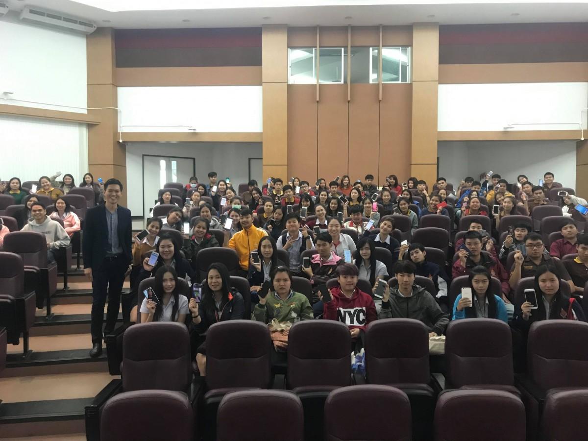 นักศึกษา มทร.ล้านนนา เชียงราย รับฟังการบรรยาย เรื่อง เขียนเรซูเม่อย่างไรให้ได้งาน