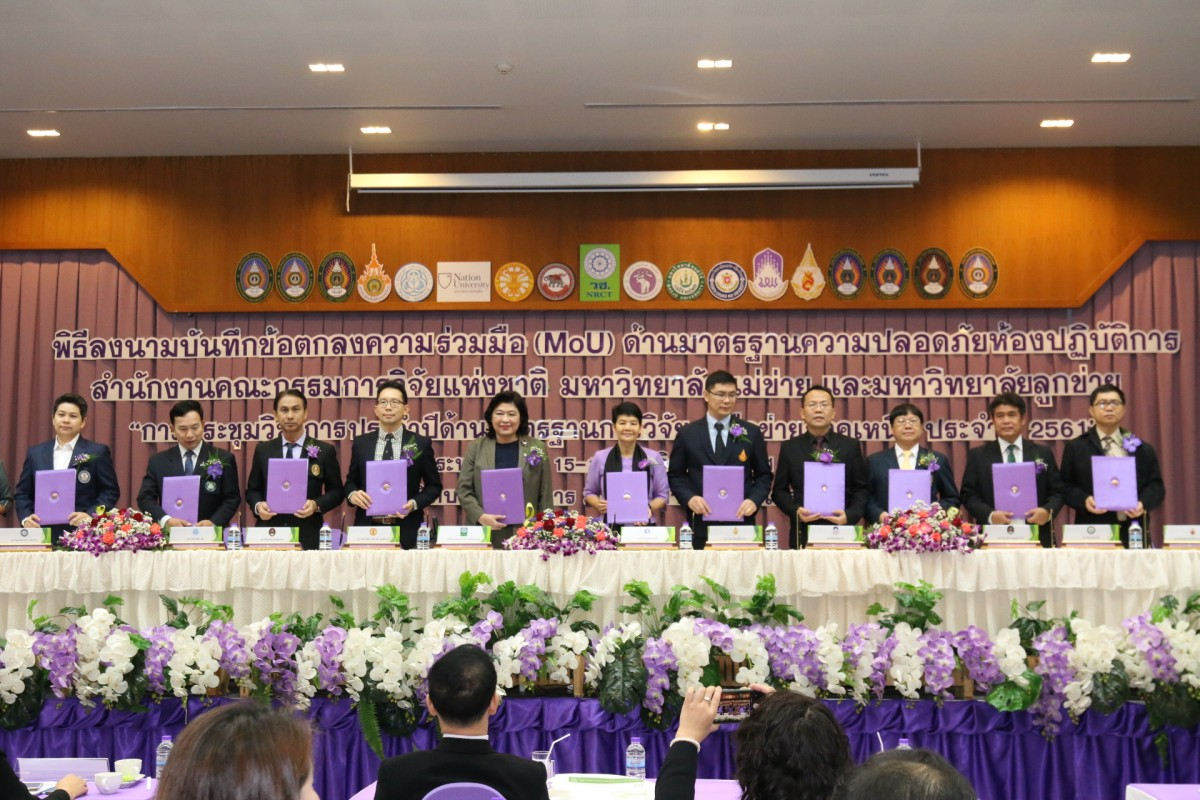 RMUTL joined the MOU Signing Ceremony between National Research Council of Thailand (NRCT) and associated University in Research Standard