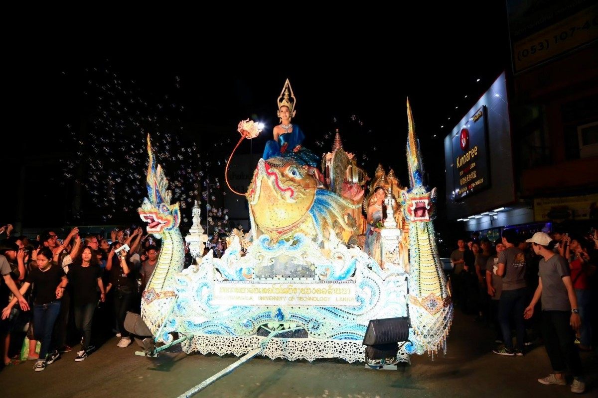 RMUTL invite to watch the Large Krathong procession annual of 2018
