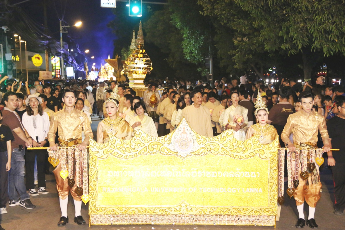 "RMUTL Krathong Procession ""Mangkhala Racha Tai Rom Photha Mahajakriwong got the 1st Runner-up Award"