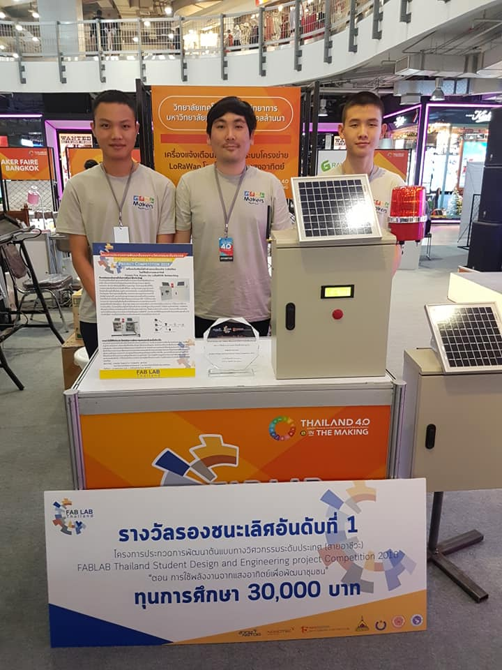Mechatronics Engineering students got 1st Runner-up Award from Engineering Prototype Contest