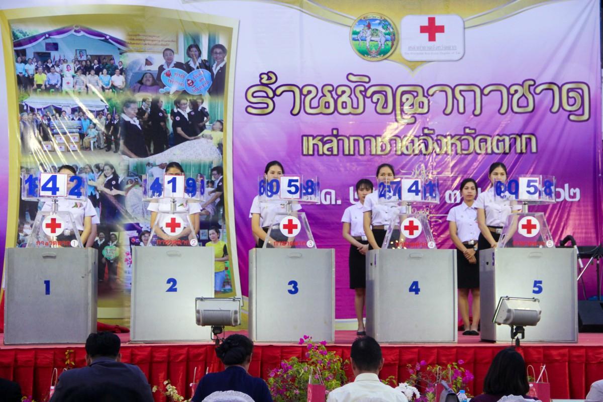 นักศึกษาร่วมออกรางวัลสลากกาชาดงานตากสินมหาราชานุสรณ์ ประจำปี 2561-2562