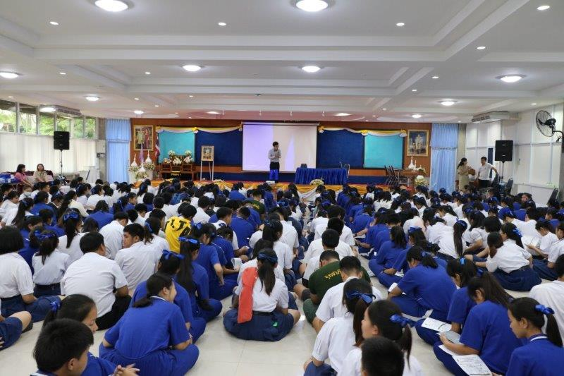 The Educational Guidance Department guided to the students at Suanboonyopatham Lamphun School