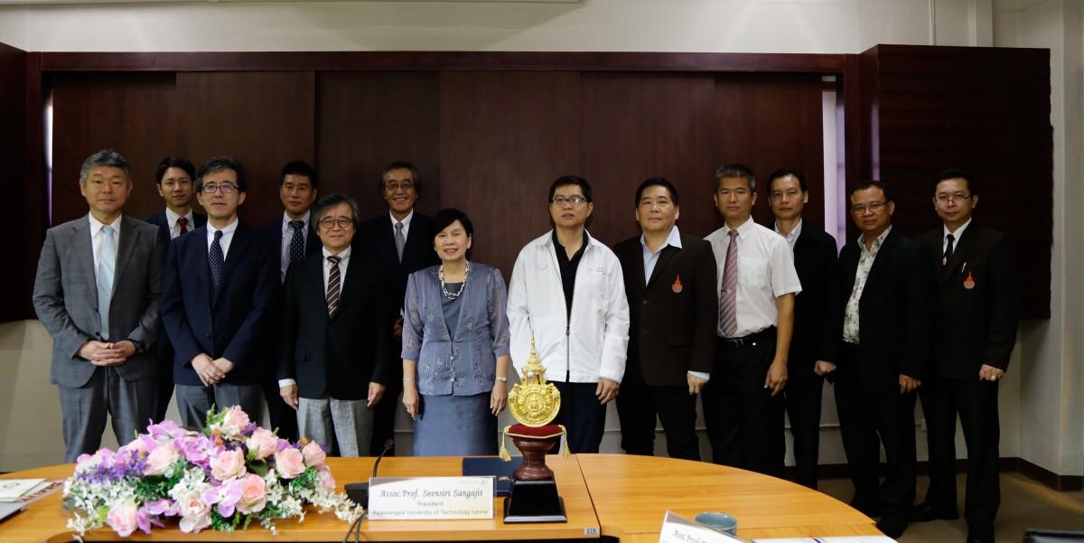 มทร.ล้านนา ร่วมหารือการพัฒนาคุณภาพการศึกษากับ Tsuruoka  College ประเทศญี่ปุ่น