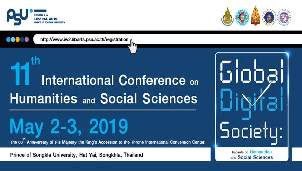 ประชาสัมพันธ์การเปิดรับบทความเข้าร่วมประชุมวิชาการระดับนานาชาติด้านมนุษยศาสตร์และสังคมศาสตร์ ครั้งที่ 11 ประจำปี 2562