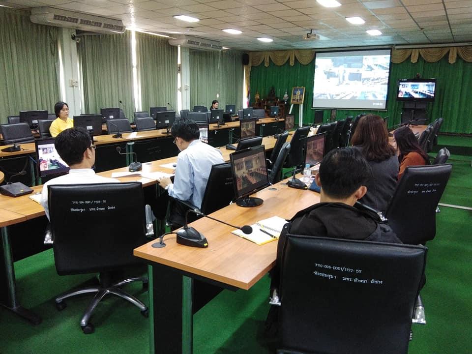 มทร.ล้านนา จัดประชุม VDO Conferece 6 พื้นที่ ขับเคลื่อนงานประกันคุณภาพการศึกษาภายในร่วมกัน