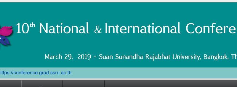 ขอเชิญร่วมนำเสนอผลงานวิจัยในการประชุมวิชาการและเสนอผลงานวิจัยระดับชาติและนานาชาติ ครั้งที่ 10