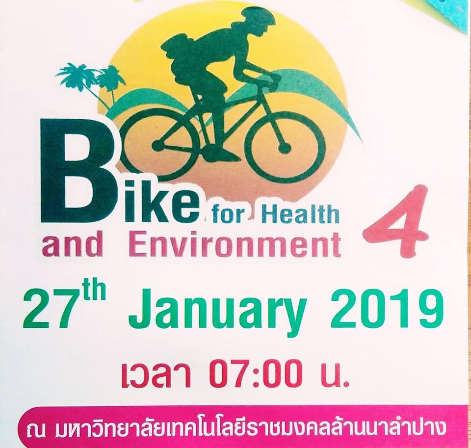"""ขอเชิญร่วมกิจกรรม ปั่น เที่ยว ชม แชะ """" Bike for Health and Environment4""""   วันอาทิตย์ที่ 27 ม.ค.นี้  บัตรราคา 500 บาทรับเสื้อยืด 1 ตัว พร้อมส่งภาพประกวดรางวัลรวมมูลค่ากว่าสามหมื่นบาท"""